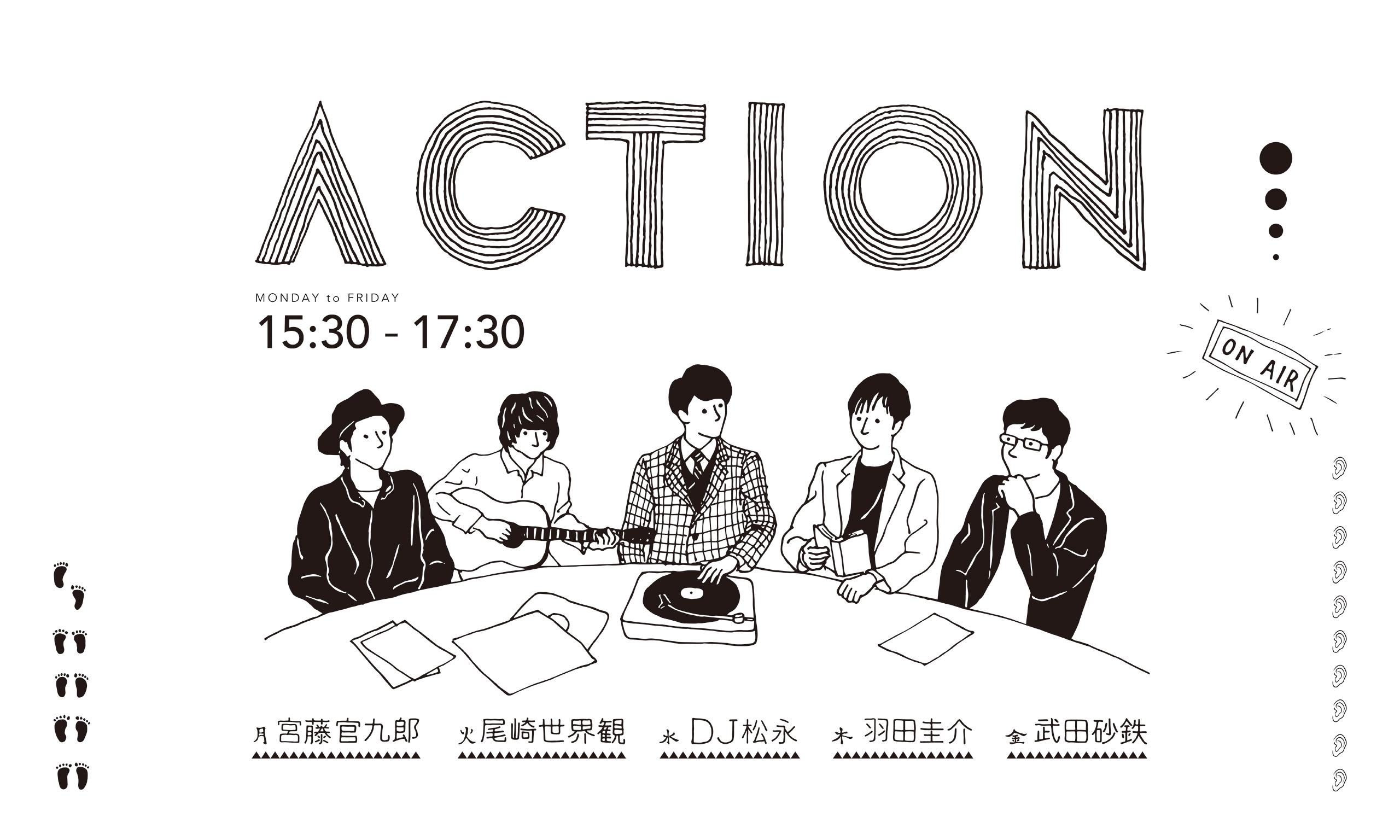 【ラジオ】5月23日(木)『ACTION』(TBSラジオ)でウェディングアドバイザー 有賀明美が作家 羽田圭介さんのラジオ番組に出演しました