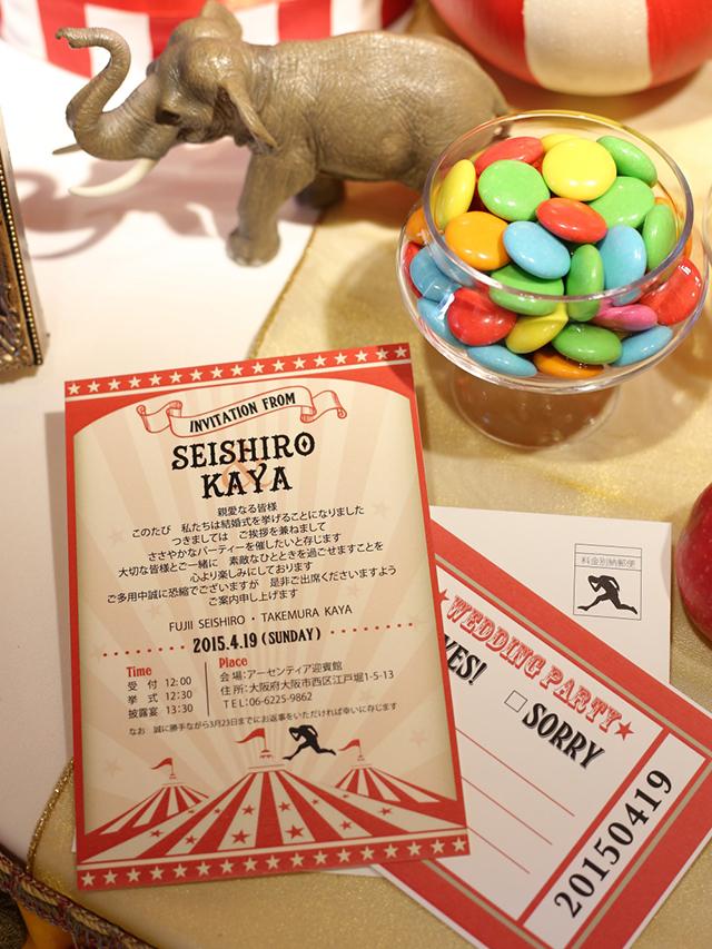 Circus Weddingイメージ3