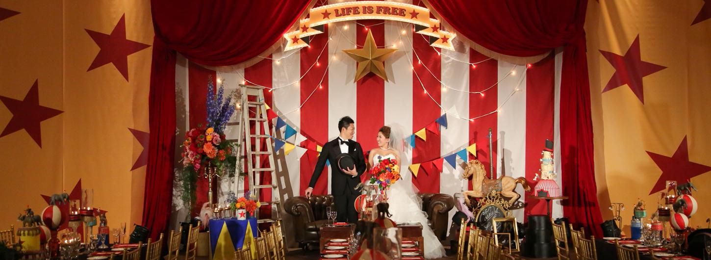 Circus Weddingイメージ1