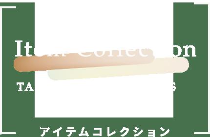 Wedding item Collection