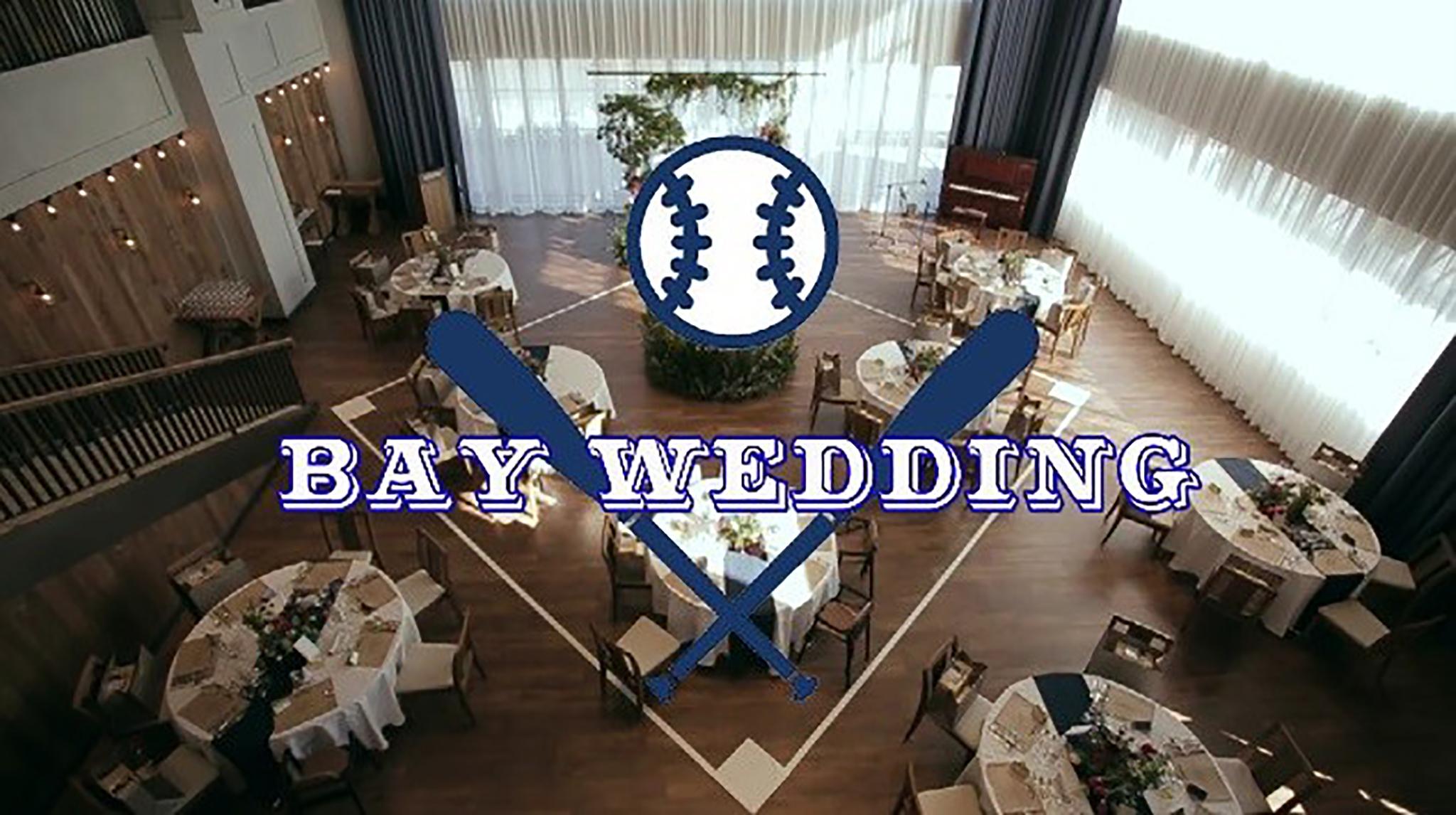 開式の合図はプレイボール! 野球愛が溢れる結婚式