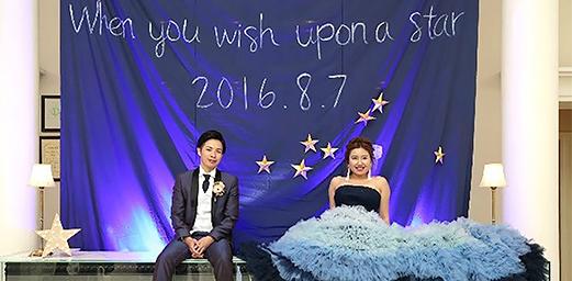 星に願いを込めて☆ 心ときめく七夕ウェディング
