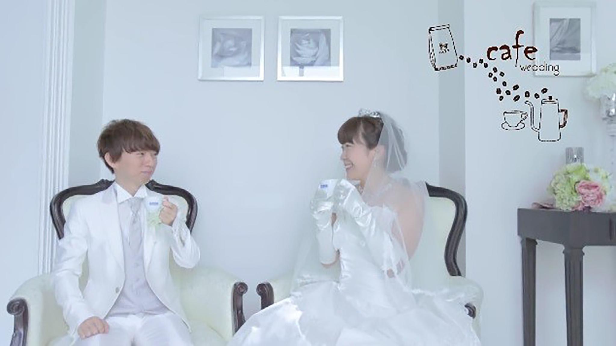 思い出のカフェがテーマの結婚式とご新婦が手紙に込めた妹への想い