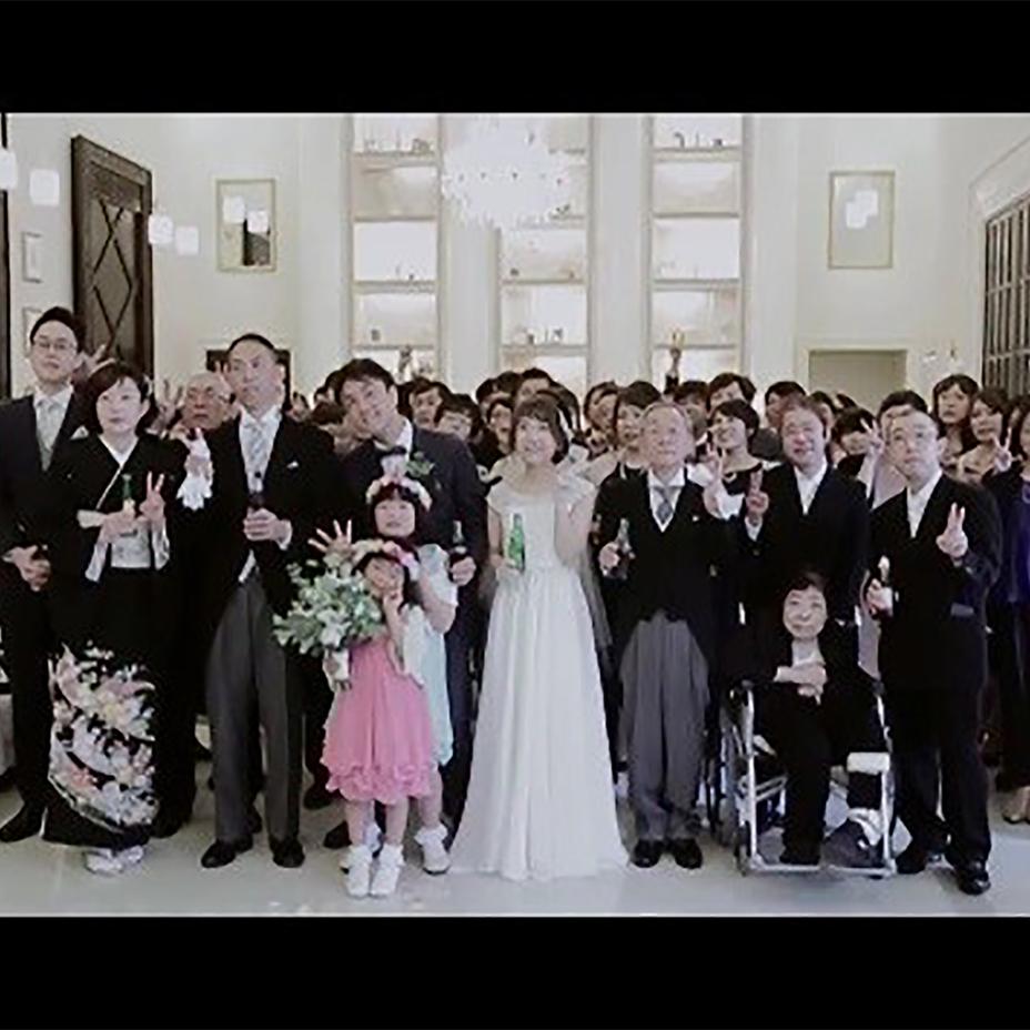 【アウトドア&アットホーム】たくさんの絆を感じる結婚式