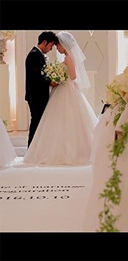 運命の赤い糸で結ばれたふたり! 初恋の相手と叶えた結婚式