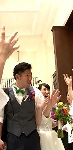 みんなの心が繋がった! 手話で生まれた絆の結婚式