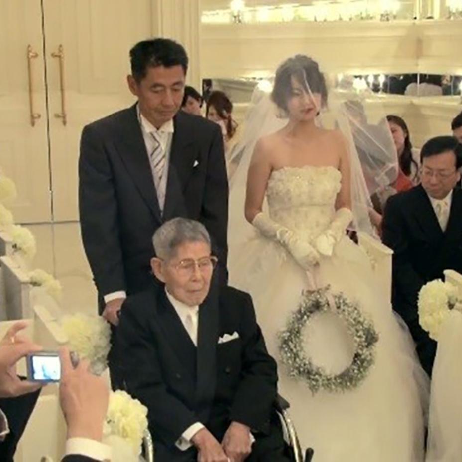 【新婦と祖父の絆】サプライズ金婚式から生まれたキセキの結婚式