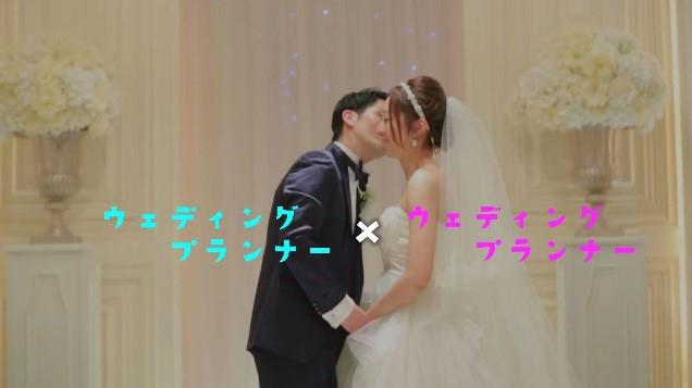 【プロのこだわり】ウェディングプランナー同士の新郎新婦の結婚式がスゴい !
