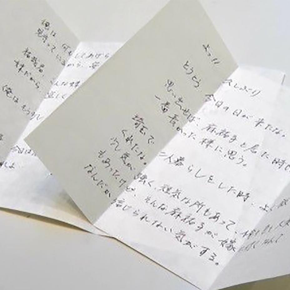 【麻祐子、結婚おめでとう!】天国の兄から妹へのサプライズ!