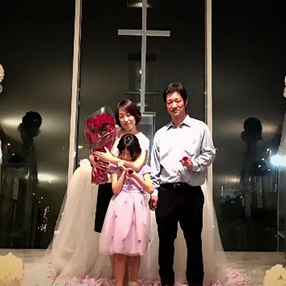 【結婚10周年の記念日】家族3人で迎えたサプライズ人前式